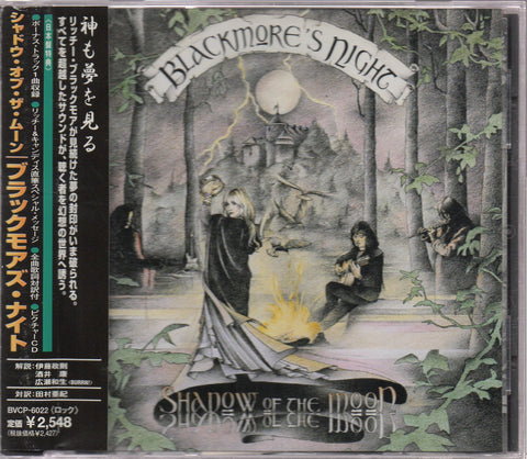 Blackmore's Night - Shadow Of The Moon CW/OBI (Out Of Print) (Graded:EX/NM)