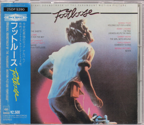 OST - Footloose CW/OBI (Out Of Print) (Graded:EX/NM)