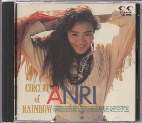 Anri / 杏里 - Circuit Of Rainbow (Out Of Print) (Graded:NM/NM)
