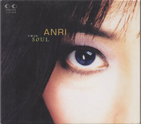 Anri / 杏里 - Twin Soul CW/Box (Out Of Print) (Graded:EX/NM)