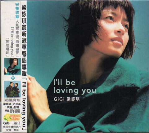 Gigi Leung / 梁詠琪 - I'll Be Loving You CW/Outer Box, Single, Pictorial & Cards (Out Of Print) (Graded: NM/NM)