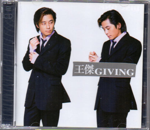 Dave Wang Jie / 王傑 - GIVING (Out Of Print) (Graded:EX/EX)