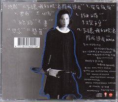 Chyi Chin / 齊秦 - 絲路 (Out Of Print) (Graded: NM/EX)