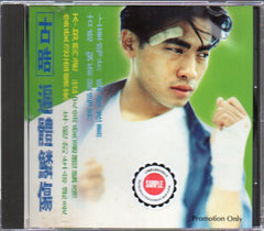 Gu Hao / 古晧 - 遍體鱗傷 Promo Single (Out Of Print) (Graded:VG/EX)