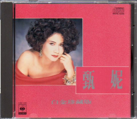 Jenny Tseng Ni / 甄妮 - 白金珍藏版 (Out Of Print) (Graded: EX/EX)