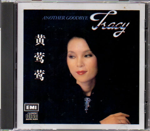 Tracy Huang Ying Ying / 黃鶯鶯 - Another Goodbye (Out Of Print) (Graded: NM/NM)