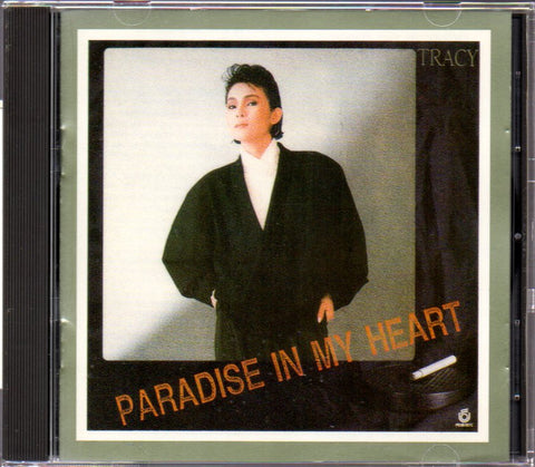 Tracy Huang Ying Ying / 黃鶯鶯 - PARADISE IN MY HEART (Out Of Print) (Graded: EX/VG)
