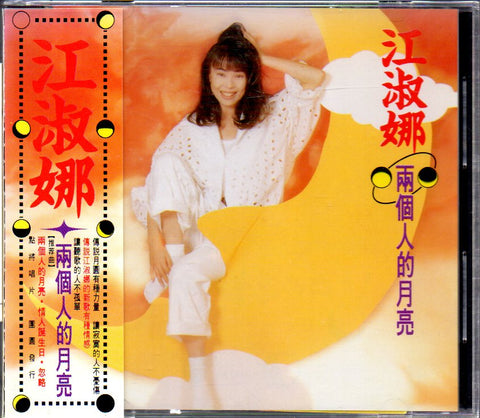 Nana Jiang Shu Na / 江淑娜 - 兩個人的月亮 CW/OBI (Out Of Print) (Graded: VG/NM)
