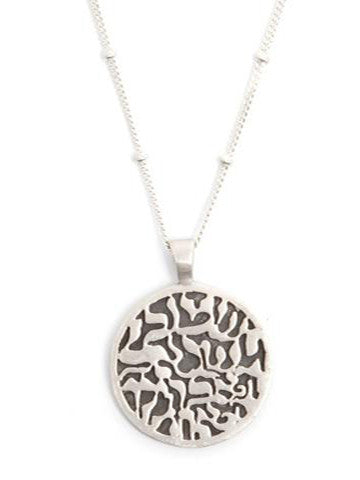 Shema Oxidized Sterling Silver