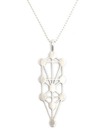 Ten Sefirot White Brass Plated Sterling