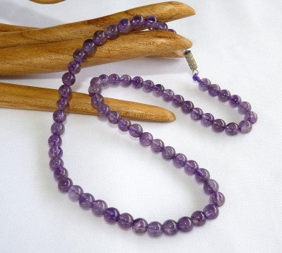 Lavender Jade Bead Necklace 17""