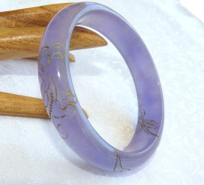 Pixiu, Bat, Lotus Lavender 24K Etched  Burmese Jadeite Bangle 57.5mm JBB2209)
