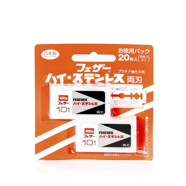 20 Feather Hi-Stainless Double Edge Razor Blades - Fendrihan Canada - 1