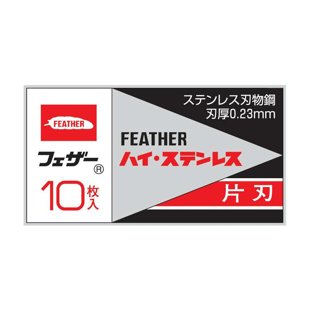 10 Feather FHS-10 Hi-Stainless Single Edge Razor Blades Razor Blades Feather