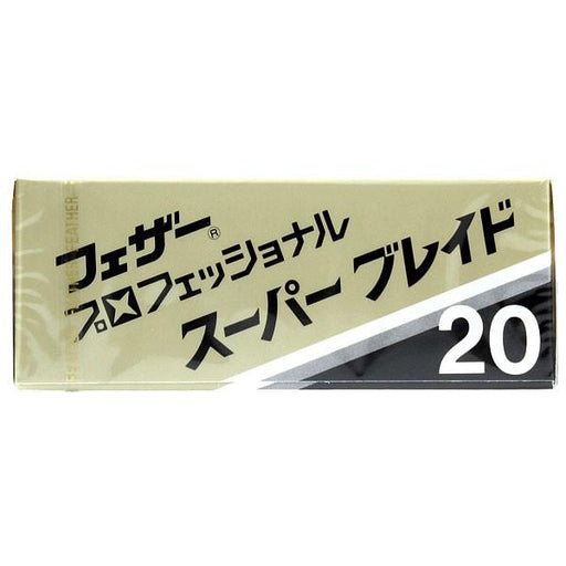 20 Feather Professional Super Single-Edge Razor Blades - Fendrihan Canada - 1