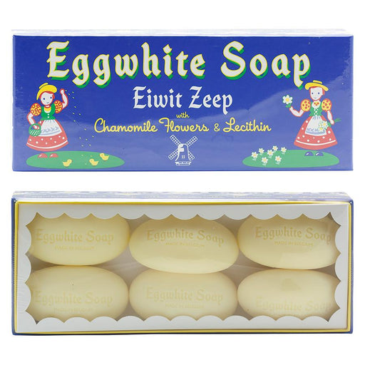 Belgian Eggwhite and Chamomile Soap Bar 6-pack - Fendrihan Canada