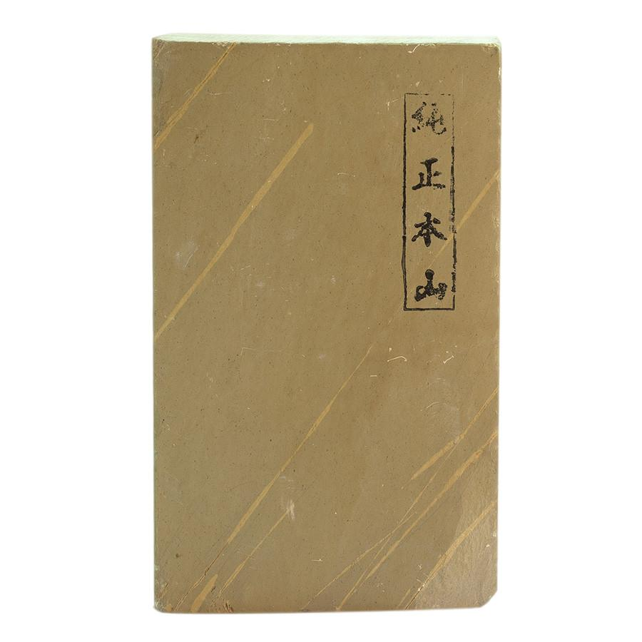Honyama Japanese Natural Whetstone Sharpening Stone Japanese Exclusives