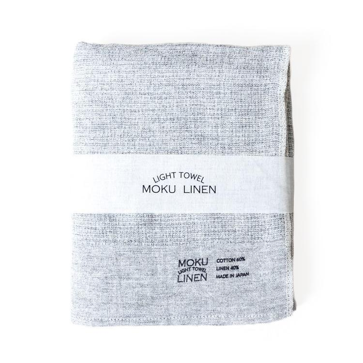 Kontex Moku Linen Towel, Charcoal Towel Japanese Exclusives Bath Towel (135 x 70 cm)