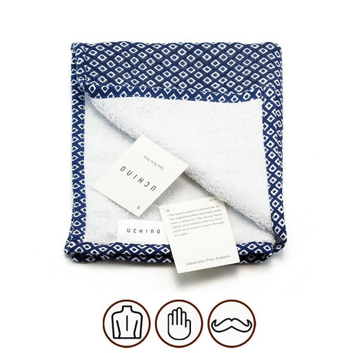 Uchino Japanese Hishi Pattern Double-Sided Cotton Towel - Fendrihan Canada - 1