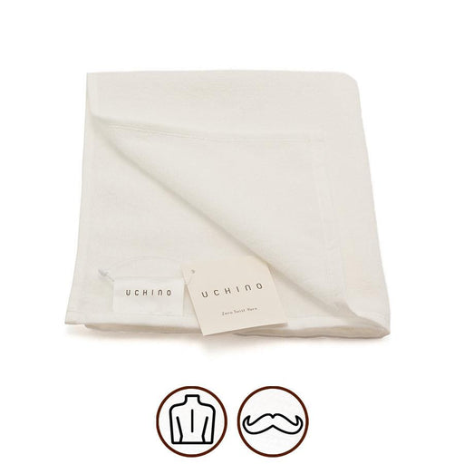 Uchino Airy Feel Super Fine Cotton Towel - Fendrihan Canada - 1