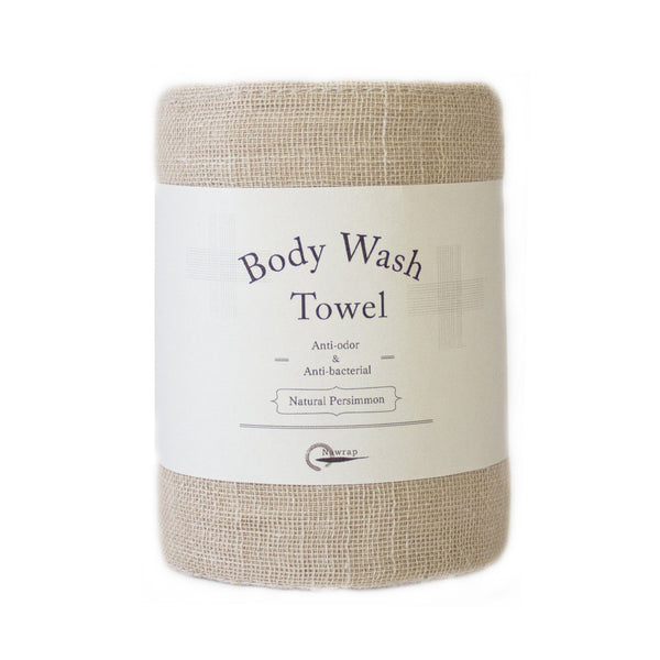 Nawrap Body Wash Towel - Fendrihan Canada - 4