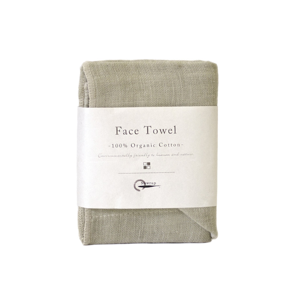 Nawrap Organic Cotton Face Towel - Fendrihan Canada - 5