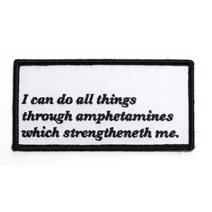 Strengtheneth Patch