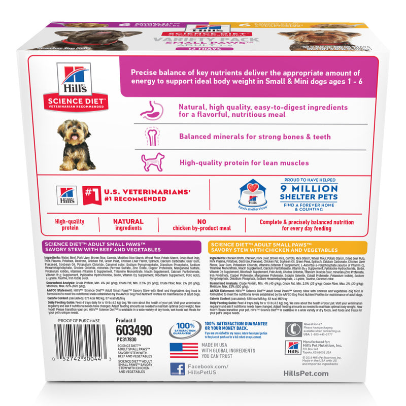 Hill's Science Diet Adult Small & Toy Breed Savory Chicken/Beef and Vegetable Stew Variety Pack Wet Dog Food