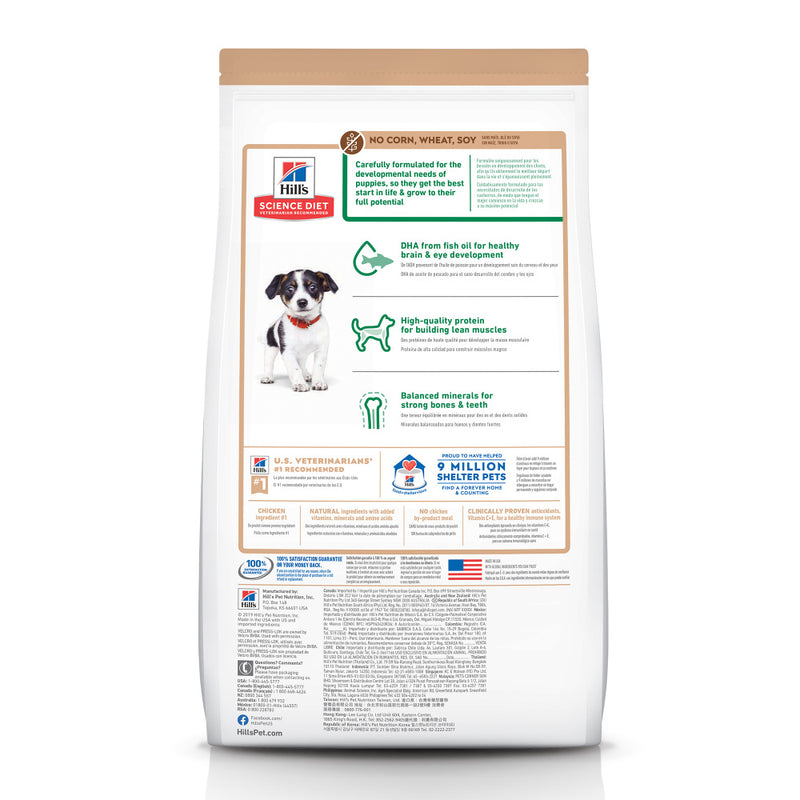 Hill's Science Diet No Corn, Wheat, or Soy Chicken Puppy Dry Dog Food
