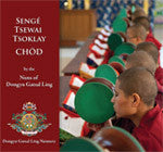 CD (set of 2) - Senge Tsewai Tsoklay Chod