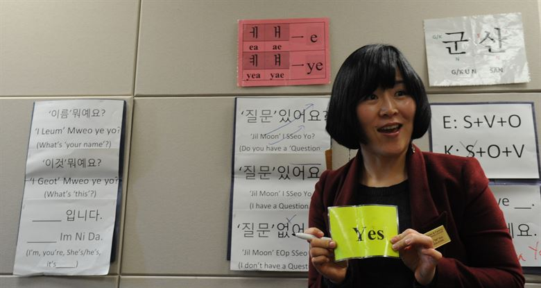 TALK TO ME IN KOREAN: ESSENTIAL PHRASES THAT EVERYONE SHOULD KNOW