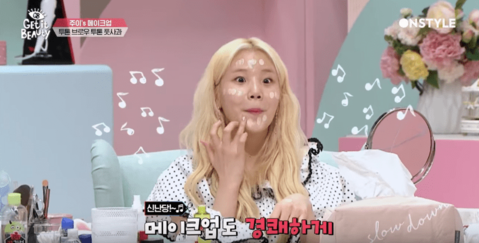 8 SKIN CARE TIPS FROM K-POP IDOLS FOR FLAWLESS SKIN