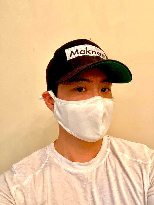 Premium Protective Wear Face Mask + 2 Washable Filters
