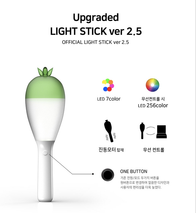MAMAMOO Official Light Stick Ver 2.5