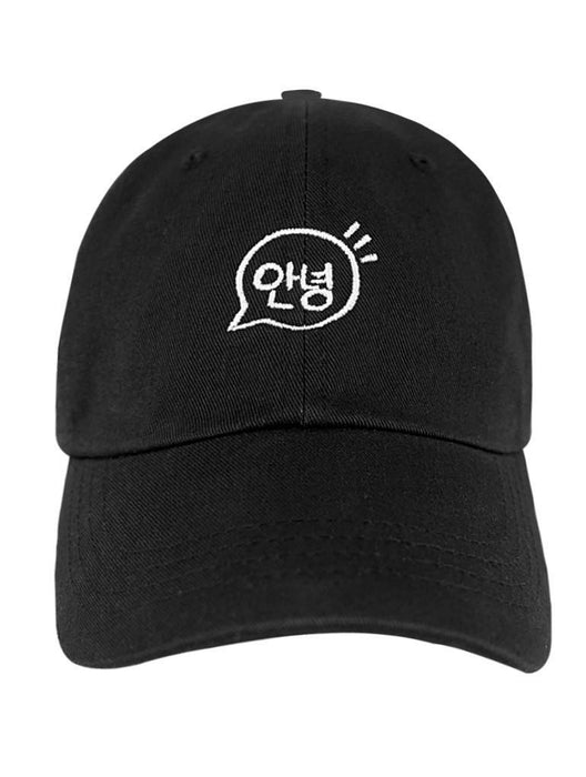 Annyeong Dad Hat Dad Hat AKP Black