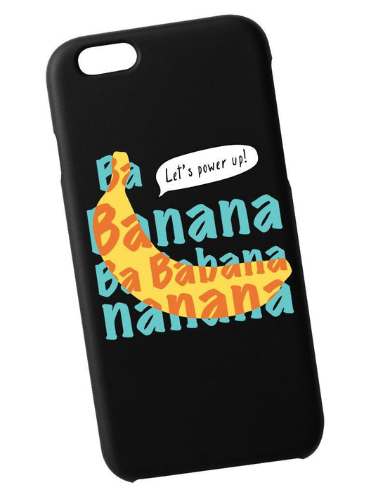 Banana Case Phone Case AKP Black