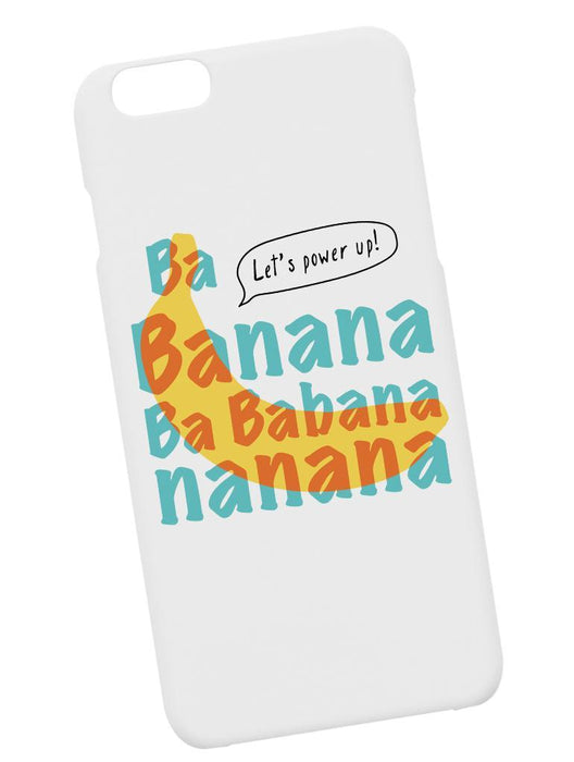 Banana Case Phone Case AKP White