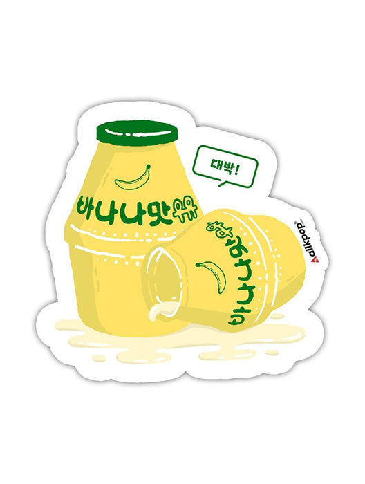 Banana Milk Sticker Stickers AKP
