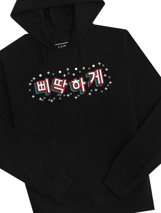 Crooked Hoodie Hoodies AKP Unisex Black Small