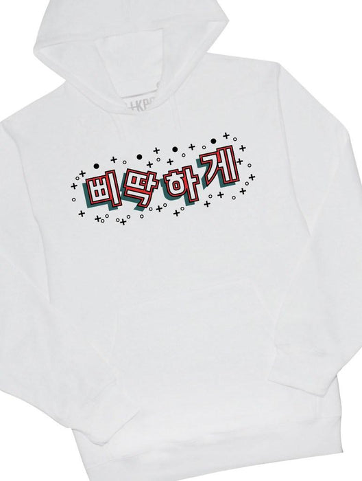 Crooked Hoodie Hoodies AKP Unisex White Small