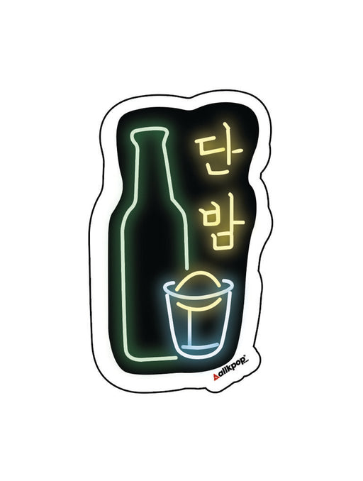 DanBam Neon Sticker