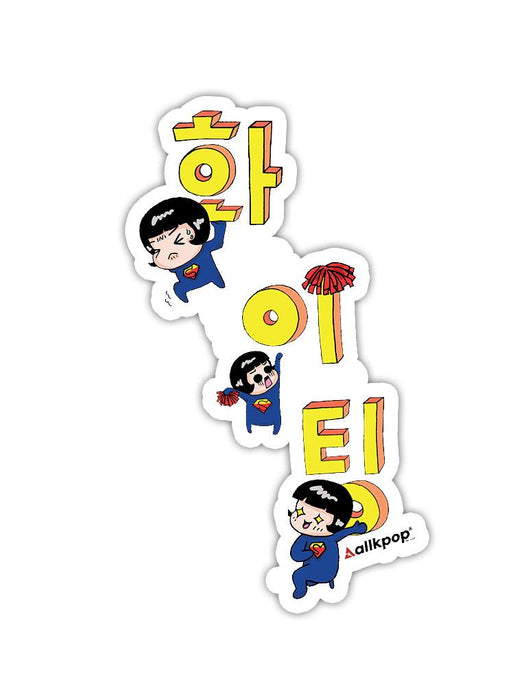 Fighting Sticker Stickers AKP