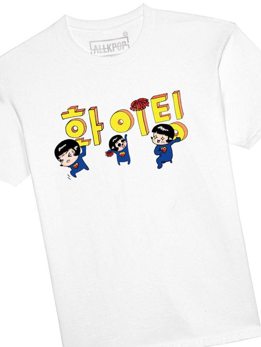 Fighting Tee Tees AKP Male White Small