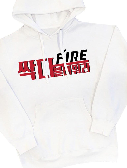 FIRE Hoodie Hoodies AKP Unisex White Small