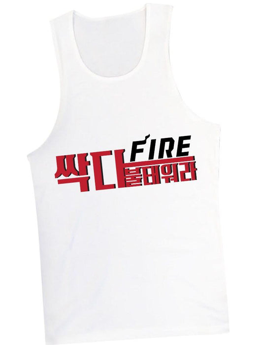 FIRE Tank Tanks AKP Unisex White Small
