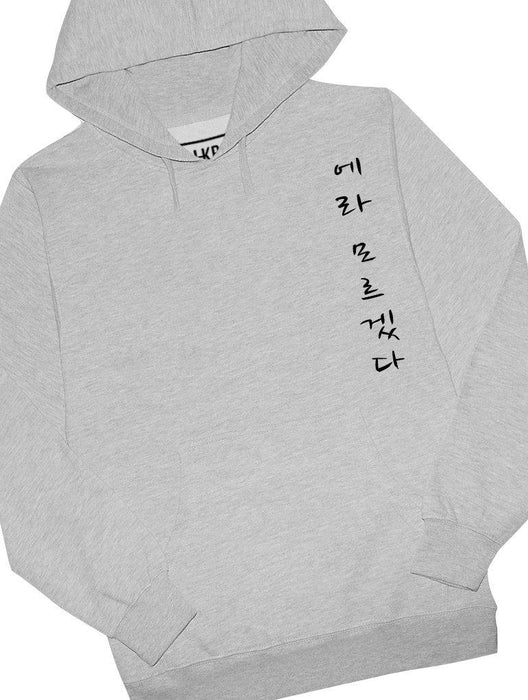 FXXK IT KR Hoodie Hoodies AKP Unisex Grey Small