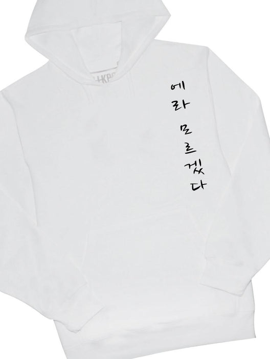 FXXK IT KR Hoodie Hoodies AKP Unisex White Small