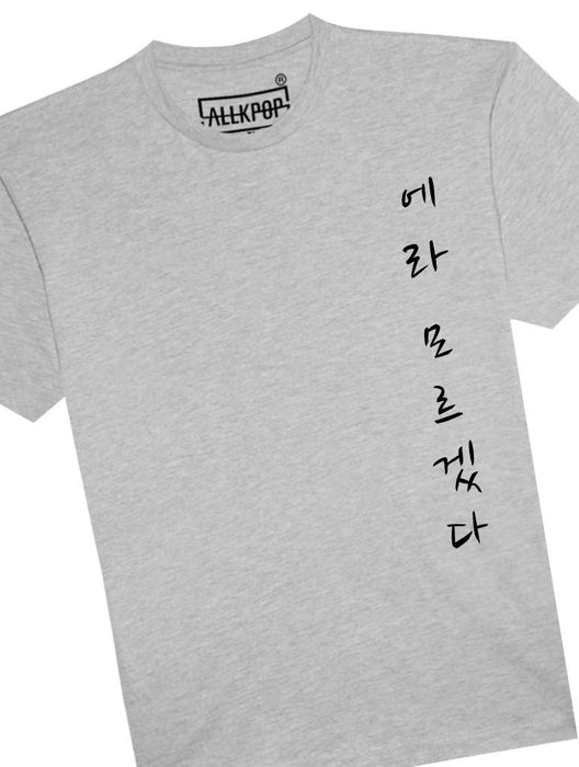 FXXK IT KR Tee Tees AKP Male Grey Small