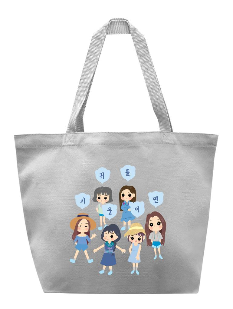 Love Whisper Tote