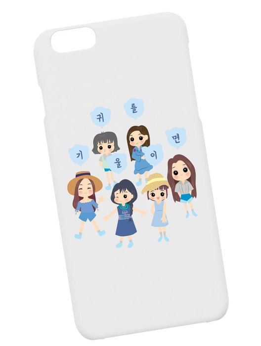 Love Whisper Case